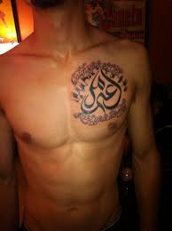 Small Tattoo Idea Arabic Calligraphy Tattoos