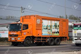 CHIANG MAI, THAILAND -FEBRUARY 20 2017: Truck Of Provincial ... Ls Port Authority Police Utility Truck Vehicle Textures Lcpdfrcom Metro Washington Airports Foam 302 By Rlkitterman On Mobile Service Work Very Rare Catch Of Ny Nj Port Authority Tow Truck Responding Local Authority Waste Management Rubbish Truck Usehold Street Usa Environment Protype Vision Tyrano Hydrogenpowered Class 8 Emergency Towing Lincoln Tunnel New Flickr Napier Sportz 57 Series Tent Pictures Gm Cost For Dot Of Best Resource Tow Entrance Jer
