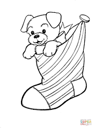 Click The A Puppy Dog In Christmas Stocking Coloring Pages