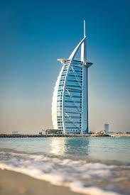 100 Water Hotel Dubai Jumeirah Beach United Arab Emirates Pictures