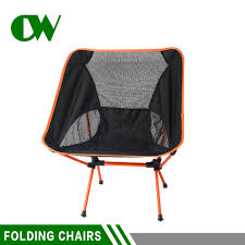 Lazy Boy Cheap Wholesale Mesh Lightweight Sea Tent Foldable ... Chair Folding Covers Used Chairs Whosale Stackable Mandaue Foam Philippines Foldable Adjustable Camping Alinum Set Of 2 Simply Foldadjustable With Footrest Of Coleman Spring Buy Reliable From Chinese Supplier Comfortable Outdoor Ultralight Manufacturer And Mtramp Deluxe Reintex Whosale Webshop Pink Prinplfafreesociety 2019 Ultra Light Fishing Sports Ball Design Tent Baseball Football Soccer Golf