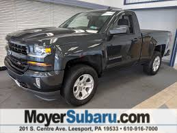 100 For Sale Truck Used 2017 Chevrolet Silverado 1500 Regular Cab In