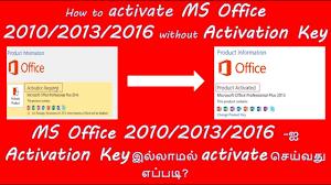 MS fice 2016 à  Key à ‡à ²à¯à ²à ¾à à ²à¯ activate à šà¯†à ¯à¯à µà ¤à¯