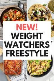 cuisine ww weight watchers freestyle plan 2018 slender kitchen