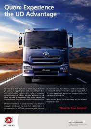 Roads #1, 2012 (Global) By UD Trucks Corporation - Issuu Discover Wide Range If Ud Parts For The Truck Multispares Imports Solidbase Trucks News Archives Heavy Vehicles Cmv Truck Bus Roads 1 2012 Global By Cporation Issuu 2007 Truck Ud1400 Stock 65905 Doors Tpi Nissan Diesel Spare Parts Distributor Maxindo Contact Us And All Filters Hino Isuzu Fuso Mitsubishi Condor Mk 11 250 Auspec 2012pr Giias 2016 Suku Cadang Original Lebih Optimal Otomotif Magz New Used Sales Cabover Commercial 1999 65519