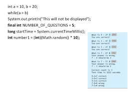 Math Ceil Java Int by Java Math Ceil Long 100 Images Java Java Basics Ppt Download