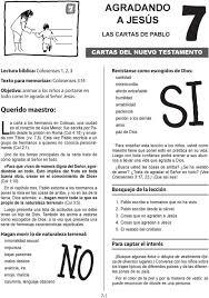 Carta A Niños Comienzo Catequesis Adolfo González Montes