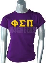 Greek Letter 8