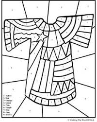 Joseph Coat Of Many Colors Color By Number Coloring Pages Are A Great Way To End Sunday School Lesson They Can Serve As Take Home Activity