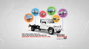 100 Trucks Plus Mahindra Bolero Maxi Truck Mahindra Pickup