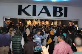 kiabi siege social la marque française kiabi s installe en tunisie photos