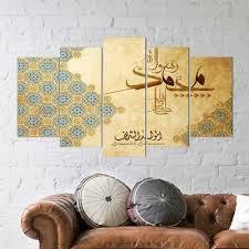 5tlg wandbild leinwand islam arabisch schrift koran modern 100x60 deko bild