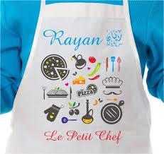 tablier cuisine pour enfant tablier de cuisine pour enfants personnalisable à votre choix