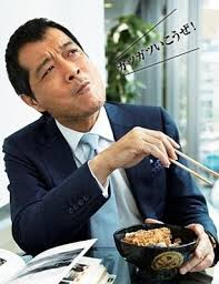 liquidation cuisine 駲uip馥 のぶかつの部活動 since 1970 充盗