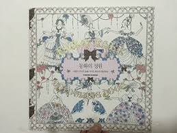 Secret Japan Coloring Book Garden An Inky Treasure Hunt And For