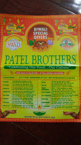 Christmas Tree Shops Boston Turnpike Shrewsbury Ma by Diwali Special Offer By Patel Brothers