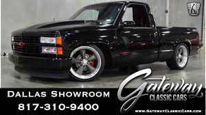 100 Trucks For Sale By Owner In Dallas Tx INVENTORY DALLAS Gateway Classic Cars