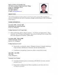 Resume Sample For Teachers Extraordinary Design Teacherumes Examples Objectives Teacher Objective Vintage Samples
