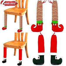 Imposing Creative Cute Cloth Round Chair Leg Protector Sofa Table Foot Socks Mat Non Skid Furniture