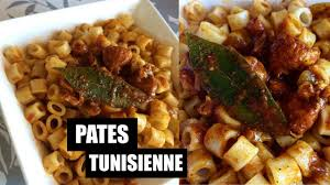 pate a la tunisienne pâte tunisienne makrouna tounsia cookwithso