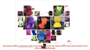 24 Colours Office Computer Chair Cover Spandex Cover For Chairs Lycra Unique Bargains Stretchy Spandex Ruffled Skirt Short Ding Room Chair Covers Washable Removable Seats Protector Slipcovers For Wedding Party Purple Colour Lycra Universal Cover Decoration On Sale Banquet Arch Front Open To Buy Rent Table Linen By Linens Spandex Ruffled Shirred Cadburys Purple Spandex Chair Cover 4 Pcs Dark Stretch Cinglenspandex Chair Wedding Covers Ding 160gsm Lavender With Foot Pockets Lacys Rentals Denver Colorado Hi Bar Cloth