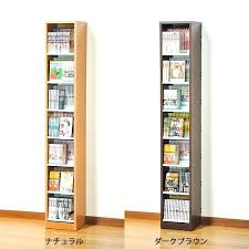 dvd storage rack – christlutheranfo