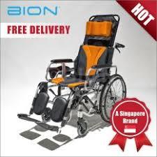 Geri Chair Recliner Cushion Geo Wave by Reclining Wheelchair Singapore U0026 Reclining Wheelchair Reclining