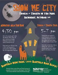 Pumpkin Patch Near Pasadena Tx by Houston Running Calendar Houston Area Fun Runs 5k 10k Half