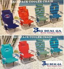 Tommy Bahama Backpack Chair Bjs by 14 Best Backpack Chairs Images On Pinterest Folding Chair Beach