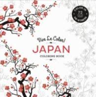 Japan Color In By Abrams Noterie TRN