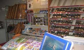 bureau de tabac cholet vendre une alimentation tabac presse jeux à gratter mutiservices