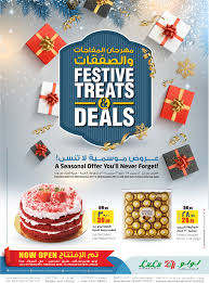 Lulu Coupons Deals Luluscom Coupon Code Lu Coupons Lulu Deals Apple Retina Resolution 15 Off December 2018 Urbanbodyjewelrycom Fashion Nova Coupon Codes 20 Netgear Nighthawk R7000 Img Lulus Waiki And Sky First Order Code In Store Macys Coupons Instore Online Promo Codes Up To 75 Rainbow Sherpa Adult Child