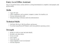 Entry Level Office Assistant Resume Oral Surgeon Samples Administrative Profile
