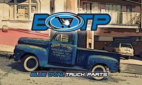 Blog Archive Blue Oval Truck Parts -
