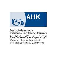 chambre de commerce allemande chambre tuniso allemande de l industrie et du commerce recrute