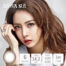 Anna Sui Anna Sui Modern Brown Half Year Contact Lens 1 Pc 1 Pc
