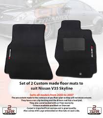 Nismo V35 Skyline Coupe Custom Made Front Floor Mats Set Of 2 FRONT ... High Quality Exoticare Custom Floor Mats Must See Maserati Forum Custom Floor Mats Paint Bull Automotive Carpet More Auto Carpets Best For Trucks Home In Chennai For Your Standard Manicci Luxury Fitted Car Black Diamond Fanmats Nfl Logo Officially Licensed Football Fit And Cargo Liners Truck Suv Acura Tl Direct Volkswagen Phaeton For Sale Custom Camaro Floor Mats Edmton Ab Camaro5 Chevy Ponsny Customized Specially Dodge Jcuv Monogrammed Gifts Personalized Cute