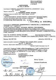Business Invitation Letter For Visa Application