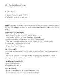 Resume Objective Examples For Receptionist Good