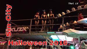 Halloween City Las Vegas Nv by Halloween City Las Vegas Nv