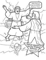 Jesus Walks On The Water Mark