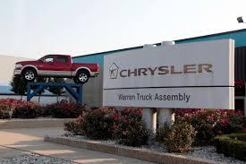 100 Michigan Truck Fiat Chrysler Will Invest 1B In Plant Bring Ram Work