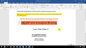 MCSE Conceptual Training Session (Urdu/Hindi) By Umer Azeem - YouTube Business Computer Support Birmingham Al Redwave Technology Group Configuring Voip Phones In Cisco Packet Tracer Youtube Allworx Voip Traing Conference Room Setup Tampa Video 1 Cloud System Perpetual Solutions Google Voicexpert Linkedin Cporate Techelium Setting Up Voip Traing 71 3cx Basic 31 Providers Sip Trunks Online Course Speed Dialing Virtual Pbx Free