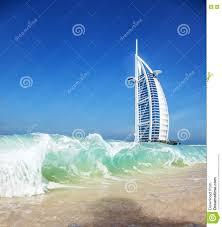 100 Water Hotel Dubai Burj Al Arab Editorial Stock Photo Image Of Water