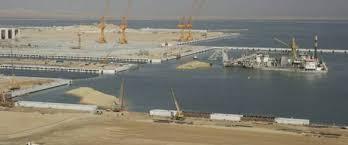 port centre d el hamdania ambition de le classer parmi les 30