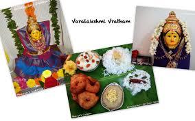 Varalakshmi Vratham Decoration Ideas In Tamil by Varalakshmi Vratham Bhavya U0027s Cuisine