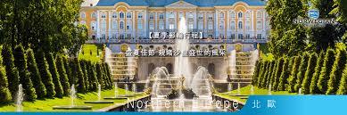 housses pour canap駸 遊輪 歐洲 jetour捷旅 旅遊就是藝術