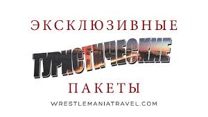 Wrestlemania 30 Package Deals / Alamo Car Rental Coupons Visa Vivid Seats Coupon Codes July 2018 Cicis Pizza Coupons Super Deals Uae Five Pm Ncaa 13 Free Printable For Friskies Canned Final Draft Upgrade Staples Fniture Code Chilis Coupons Promo Codes 20 New Best Offers Giving Fansedge Promos Cyber Monday Deals Discounts Tripadvisor Promo Key West Capital One Bank 500 Bonus Leatherupcom Nissanpartscc 2016 Bowl Tickets Coupontopay Youtube Ryder Cup Tickets Prices Hiking Hawaii Checks Unlimited Dave And Busters 20
