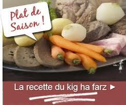 cuisine bretonne traditionnelle recettes de cuisine spécialités de bretagne recettes bretonnes fr