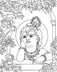 Shri Krishna Janmashtami Hear Bird Singing Coloring Pages
